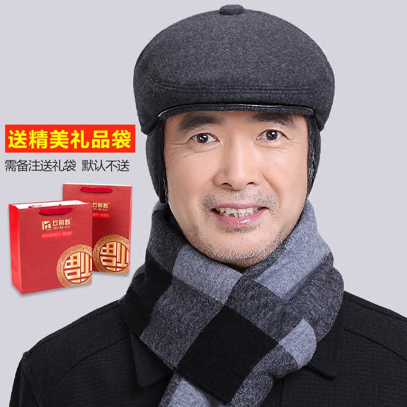 帽子男冬天中老年人前进帽老人鸭舌帽秋冬保暖护耳爸爸爷爷老头帽