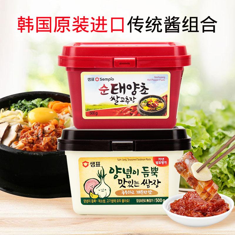 韩国原装进口 膳府 辣椒酱+烤肉酱 500g*2盒