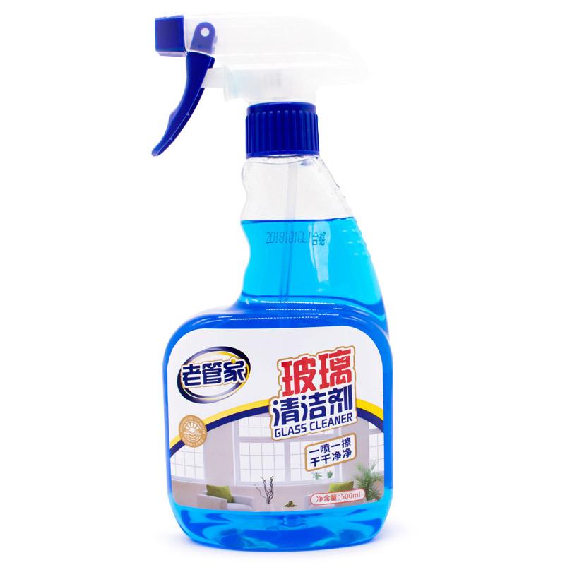 淋浴房玻璃顽固水垢清洁剂强力除水渍强力去污浴室玻璃门清洗家用
