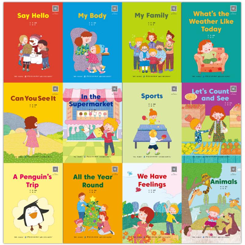 12册英语分级阅读 小学生一年级英文绘本0-3-6岁儿童零基础幼儿启蒙有声故事带音频入门教材读物幼儿园自学宝宝早教书学自然拼读三