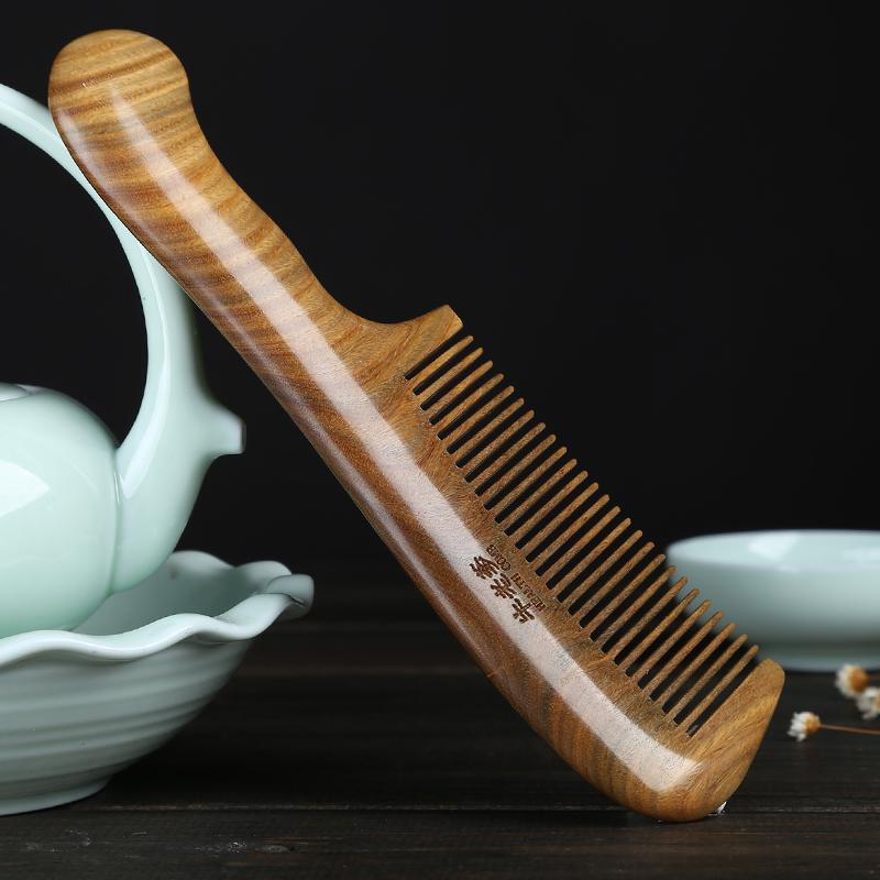 绿檀木梳子檀香木脱发木头梳子女男桃木梳子正品天然家用防刻字