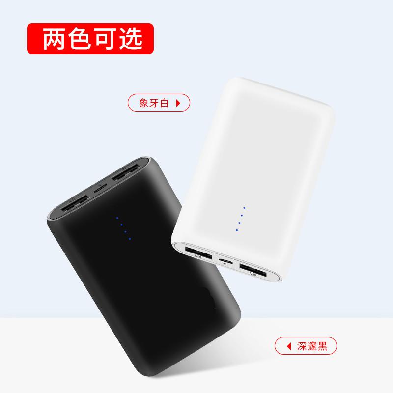 正品充电宝20000M毫安苹果7安卓手机便携快充8冲电宝通用移动电源