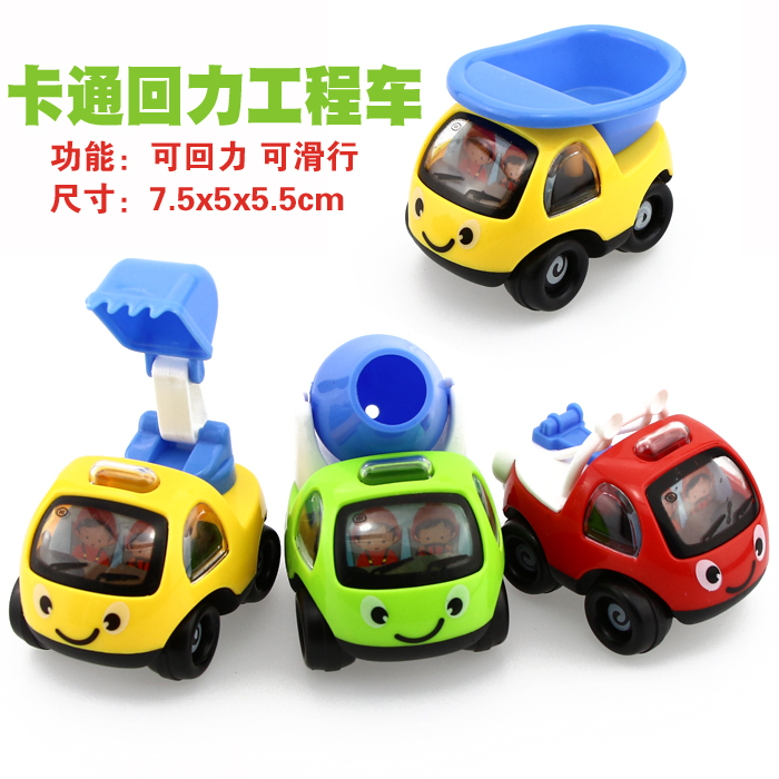 儿童玩具车回力车惯性车玩具套装宝宝益智工程车火车飞机玩具汽车