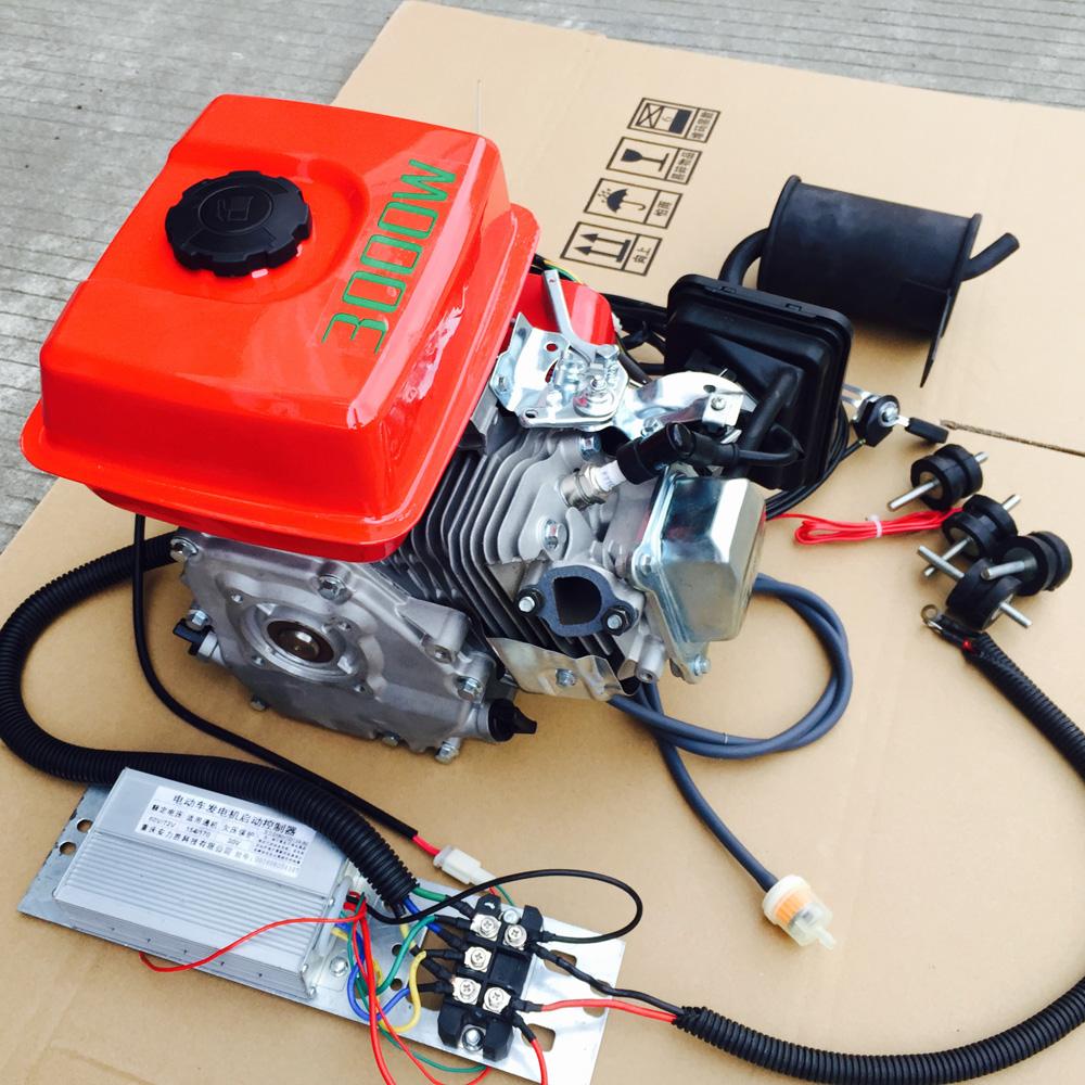 冠航增程器电动车三轮四轮车座桶自动4872v60v免安装发电机电启动