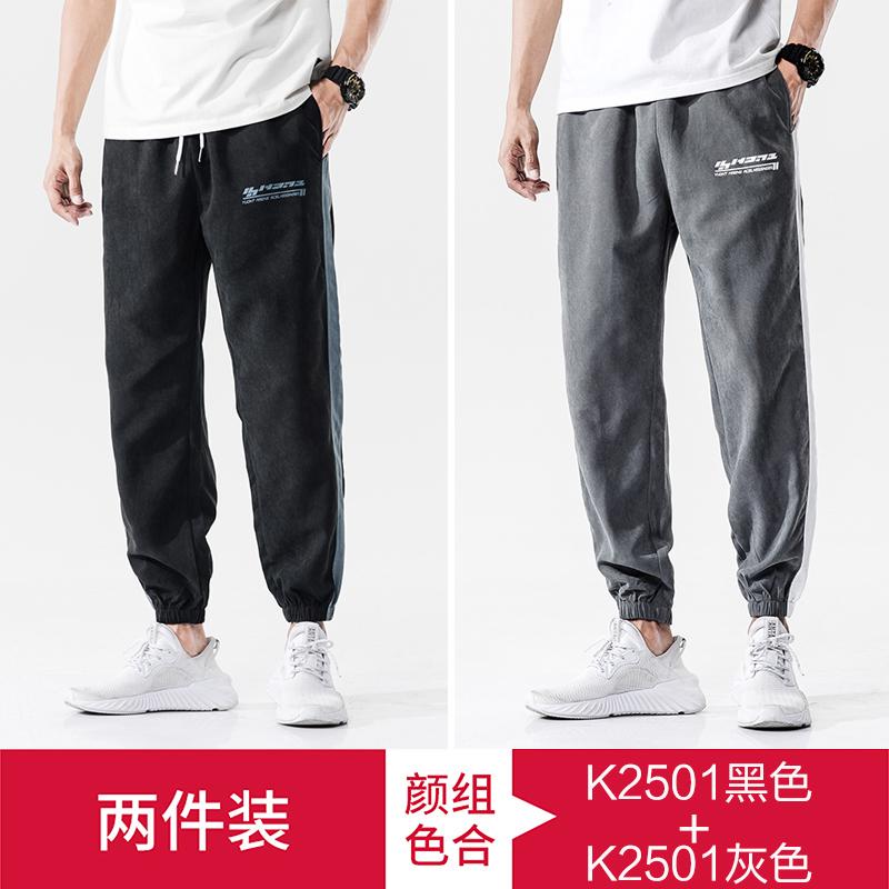 春季男士男装宽松2020新款休闲裤