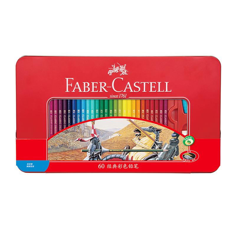 德国辉柏嘉48色经典油性彩铅 秘密花园绘画作图涂色填色彩色铅笔