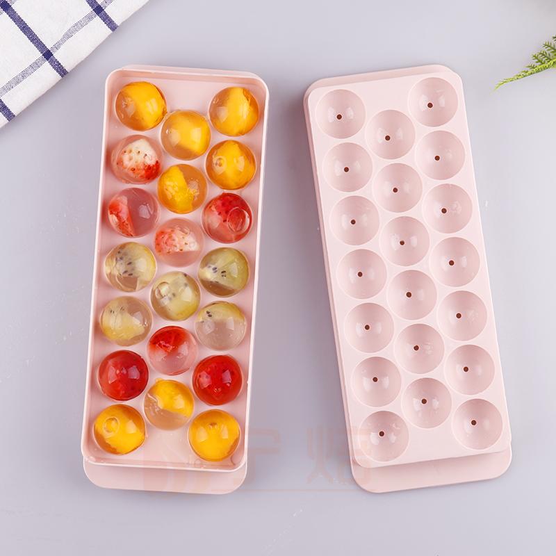 冰箱创意制冰盒自制葡萄冰球冻冰块模具球形速冻家用果冻塑料冰格