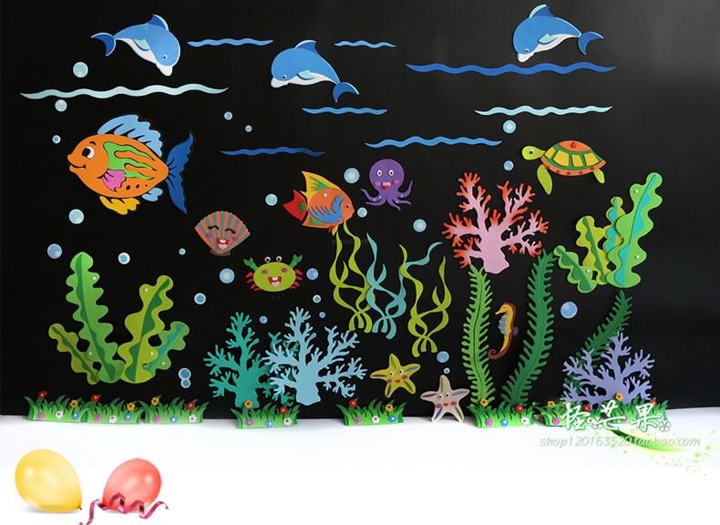 创意小手工材料水草海洋海草动物泡沫墙贴 diy 幼儿园