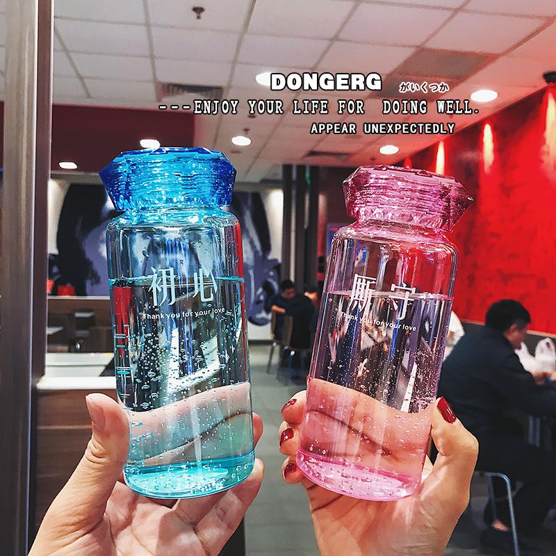 钻石韩国ins菱形新款玻璃水杯情侣便携水杯子350ml SC