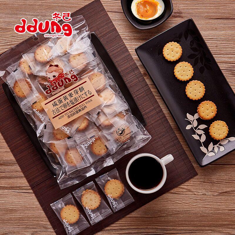冬己饼干 咸蛋黄麦芽饼干黑糖夹心网红零食台湾散装小冬已5袋装