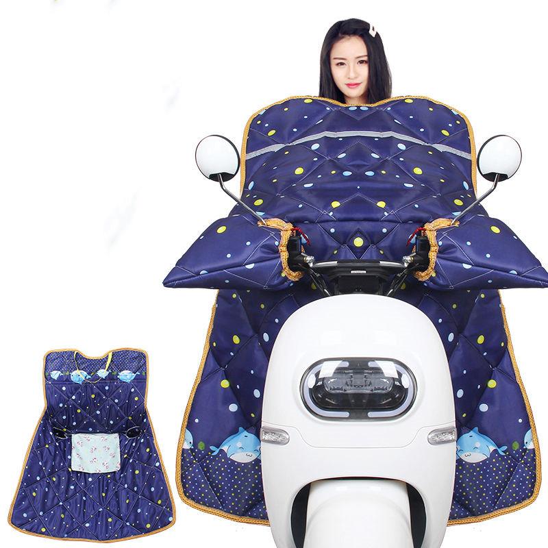 电动车挡风被冬季加厚加大加绒保暖防水连体电瓶车摩托车挡风罩