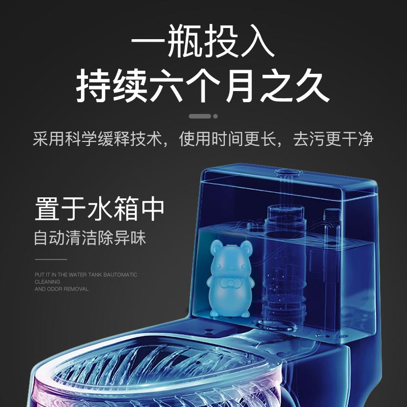 日本蓝泡泡洁厕灵马桶除臭去异味厕所清洁剂卫生间洁厕宝液清香型