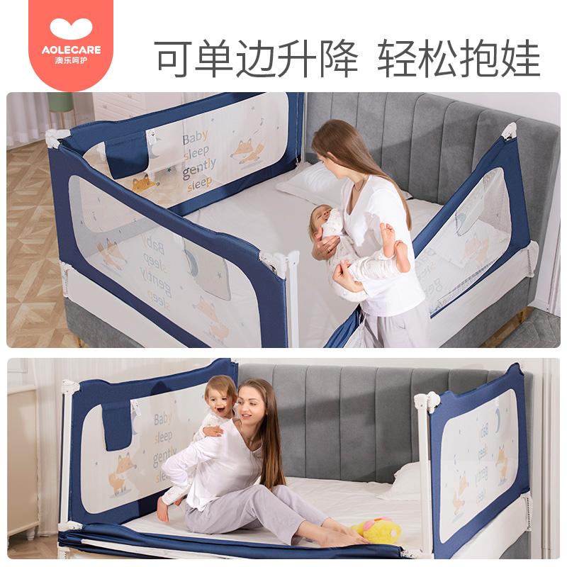 澳乐床围栏宝宝防摔防护栏儿童床边挡板2米1.8大床通用婴儿床护栏
