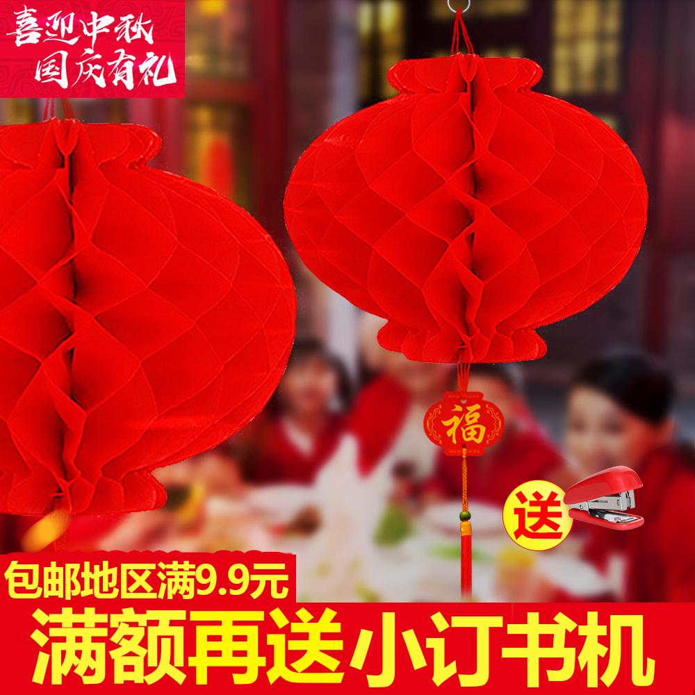 新年大红塑纸节日小灯笼挂饰结婚场景布置喜庆宫灯室内春节装饰用