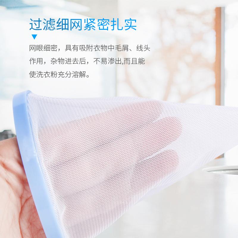 3只装 洗衣机过滤网袋 通用 万能吸毛漂浮除毛器全自动清洁洗衣袋