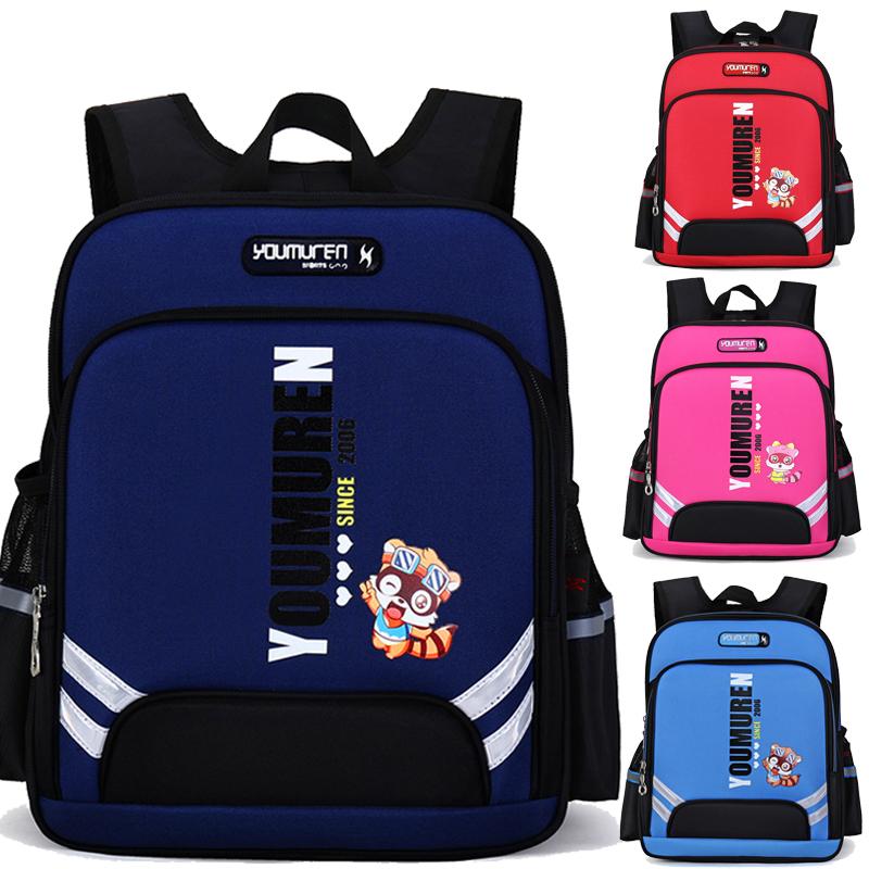 书包小学生男童1-3-4-6年级5-8-10-12岁男孩女孩儿童减负双肩背包