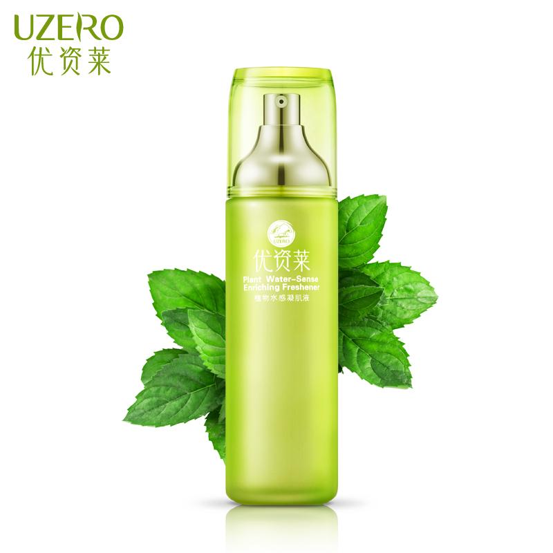 优资莱官方植物水感凝肌液补水保湿爽肤水控油化妆水柔肤水女正品