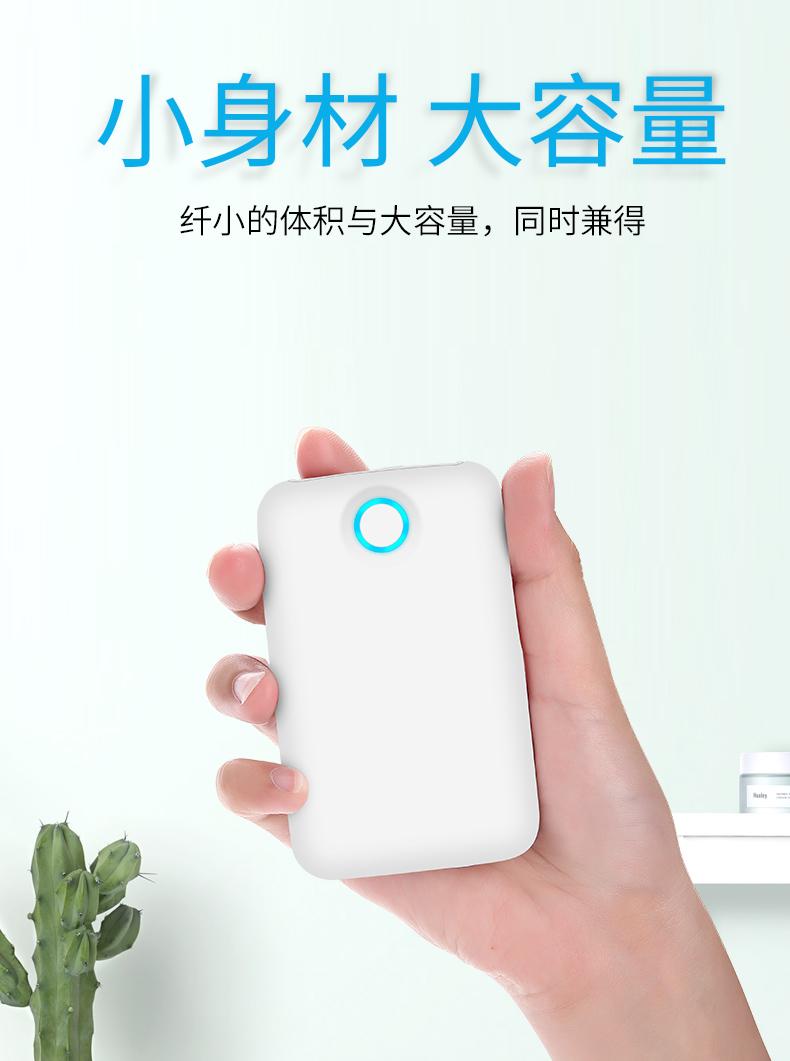 迷你充电宝可爱5000毫安MIUI蘋果手机通用移动电源超薄便携