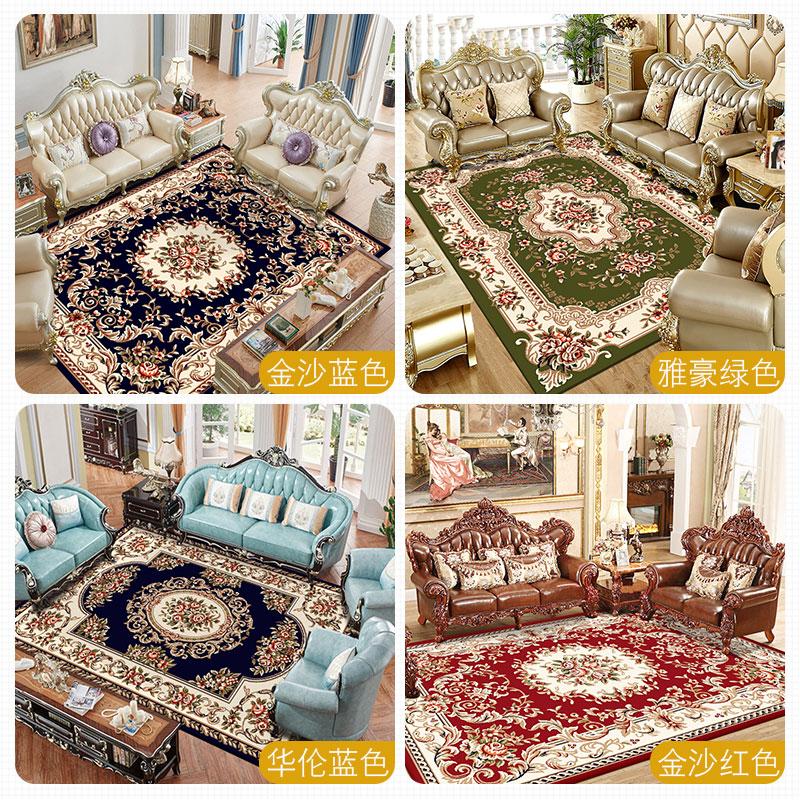 欧式沙发地毯客厅家用现代简约茶几毯垫北欧满铺卧室