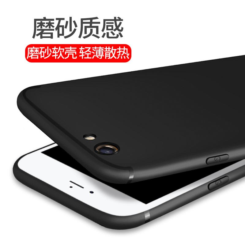 西马龙 iPhone7手机壳 苹果7P硅胶防摔软壳iphone7/7P保护套女款