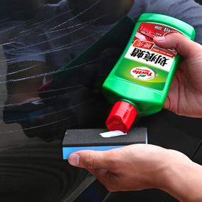汽車劃痕蠟修復神器車漆去痕深度拋光白色黑色專用刮痕車痕研磨劑
