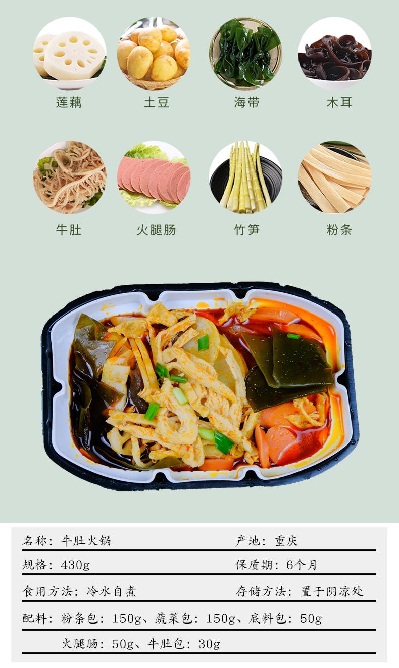 自热小火锅自煮懒人速食网红荤素版即食自助方便便携组合装小火锅