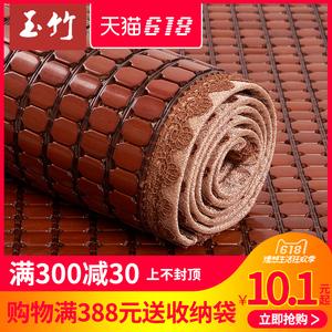 玉竹夏季沙发垫麻将坐垫巾罩套凉席防滑全包全盖夏天欧式凉垫定做