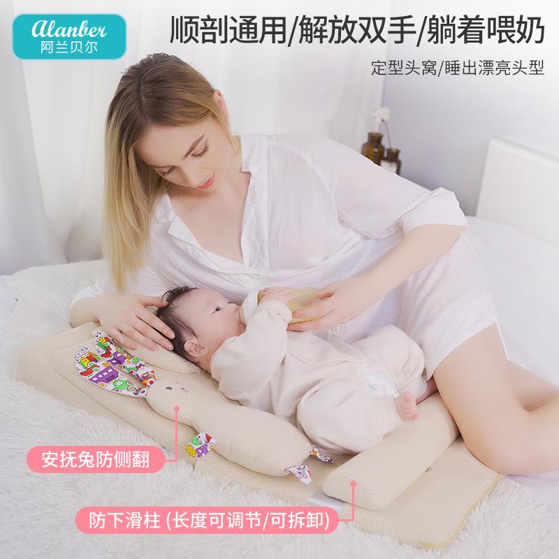 婴儿防吐奶斜坡垫新生儿防溢奶呛奶枕头宝宝侧躺喂奶枕头喂奶神器