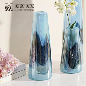 美克美家澜梦浅蓝色花瓶卧室客厅装饰桌面摆件艺术玻璃花器