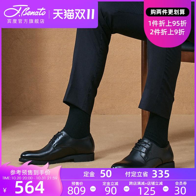 宾度男鞋男士皮鞋男商务正装鞋真皮圆头德比鞋黑色结婚新郎鞋秋季