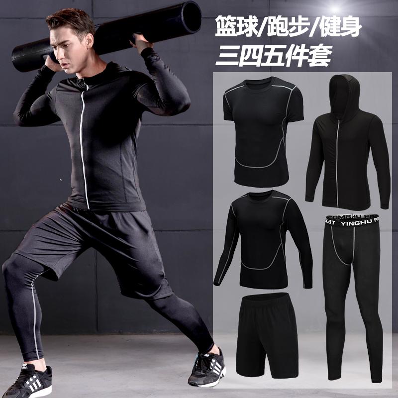健身套装男速干衣健身房跑步运动套装晨跑篮球训练服紧身衣秋冬季