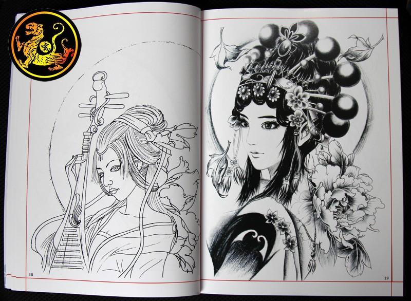 新款书籍 2018 册 骚纹身手稿线条艺伎花旦美女花臂刺青线稿图集画
