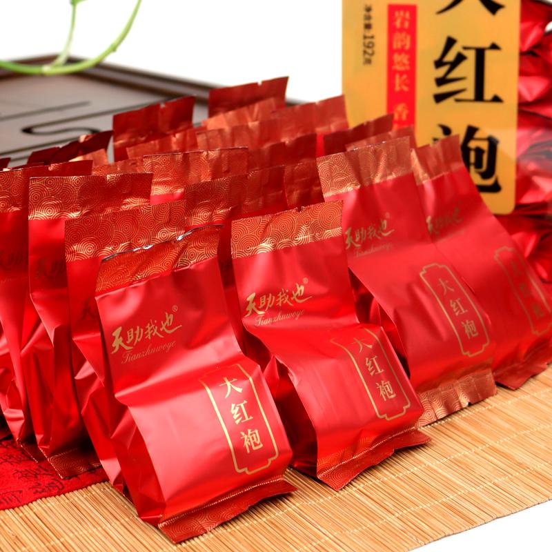 大红袍茶叶小包装礼盒送礼装简装岩茶非特级2020新茶天助我也茶叶