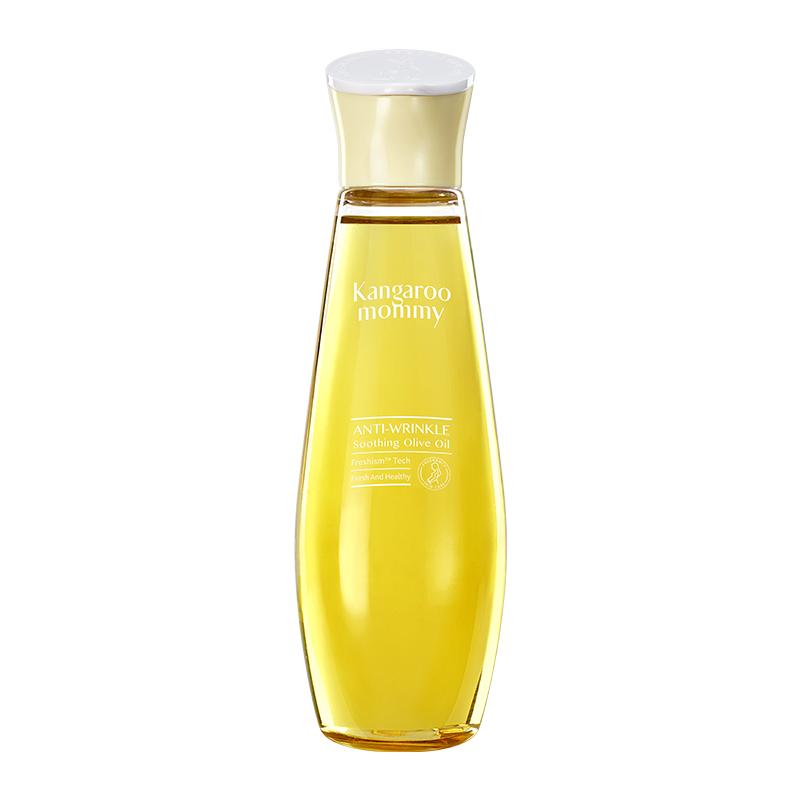 袋鼠妈妈 孕妇橄榄油护理油修护霜 淡化滋润孕纹怀孕期可用护肤品