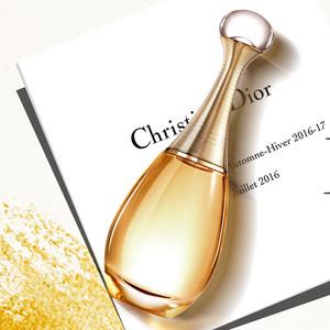 Dior/迪奥香水真我淡香水EDP持久女士香氛30ml50ml100ml 专柜正品