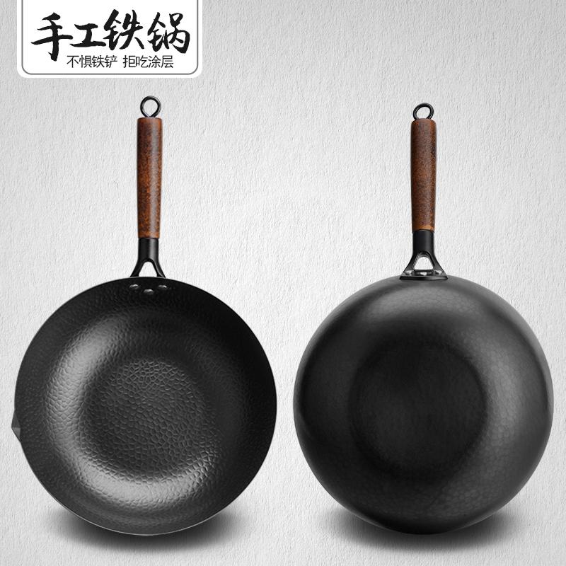 章丘铁锅手工老式炒锅无涂层多功能家用炒菜锅电磁炉煤气灶专用锅