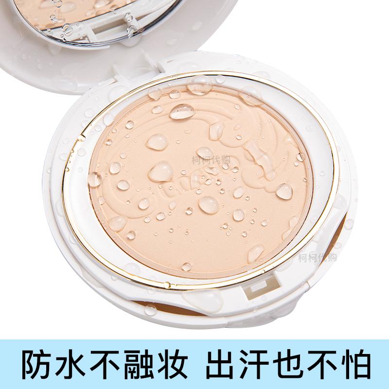 泰国正品Mistine陶瓷羽翼粉饼持久定妆控油防水遮瑕轻薄干粉散粉
