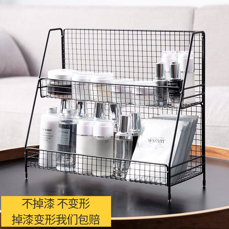 化妆品置物架桌面ins铁艺收纳架卧室厨房整理架学生床头宿舍神器