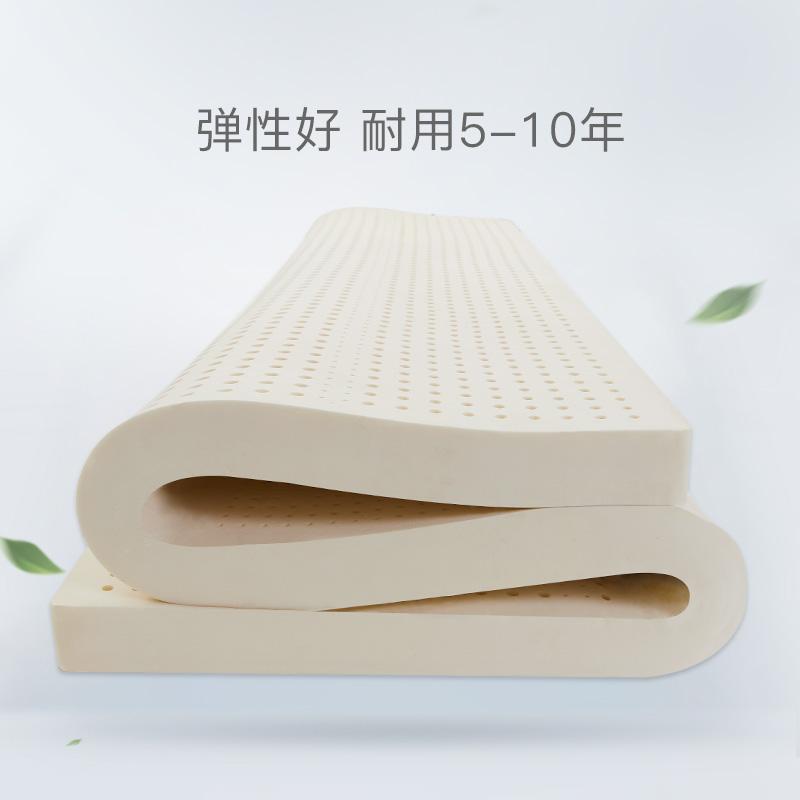 沃荷天然乳胶床垫泰国原装进口橡胶榻榻米5cm乳胶垫1.8m1.5米床褥