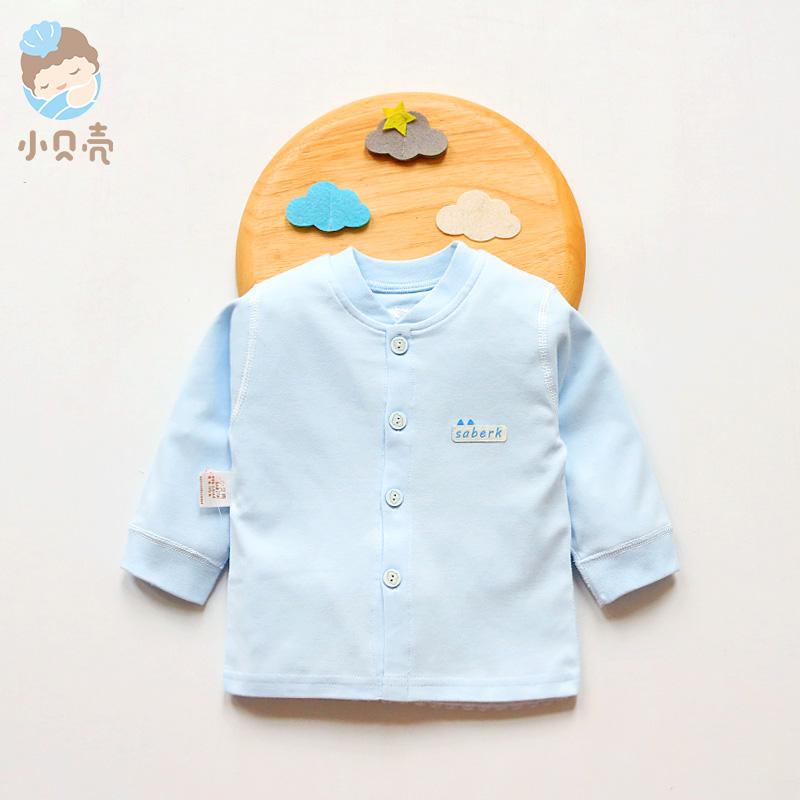 小贝壳婴儿秋衣上衣单件纯棉和尚服新生儿衣服宝宝开衫内衣0一3岁