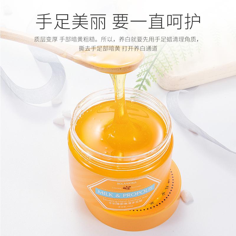 蜂蜜牛奶手蜡手足膜嫩白保湿补水脚膜去死皮老茧细嫩双手部护理套