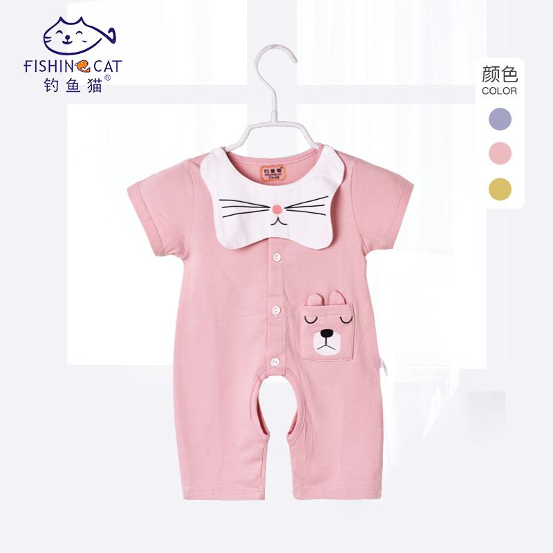 婴儿连体衣服新生儿夏季短袖哈衣0女宝夏装男1岁6薄款3个月莱卡棉