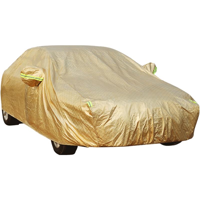 志霞汽车车衣车罩四季通用防晒防雨车套冬季加厚遮阳非全自动外套