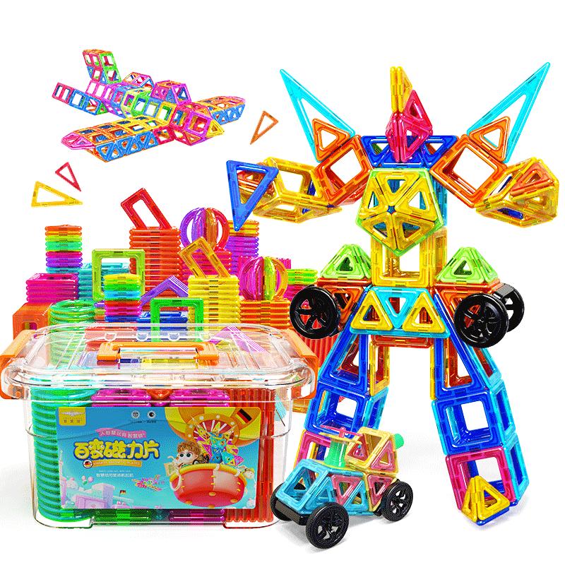 磁力片积木1-2儿童益智玩具3-4-6-7-8岁男女孩磁性吸铁石散片拼装