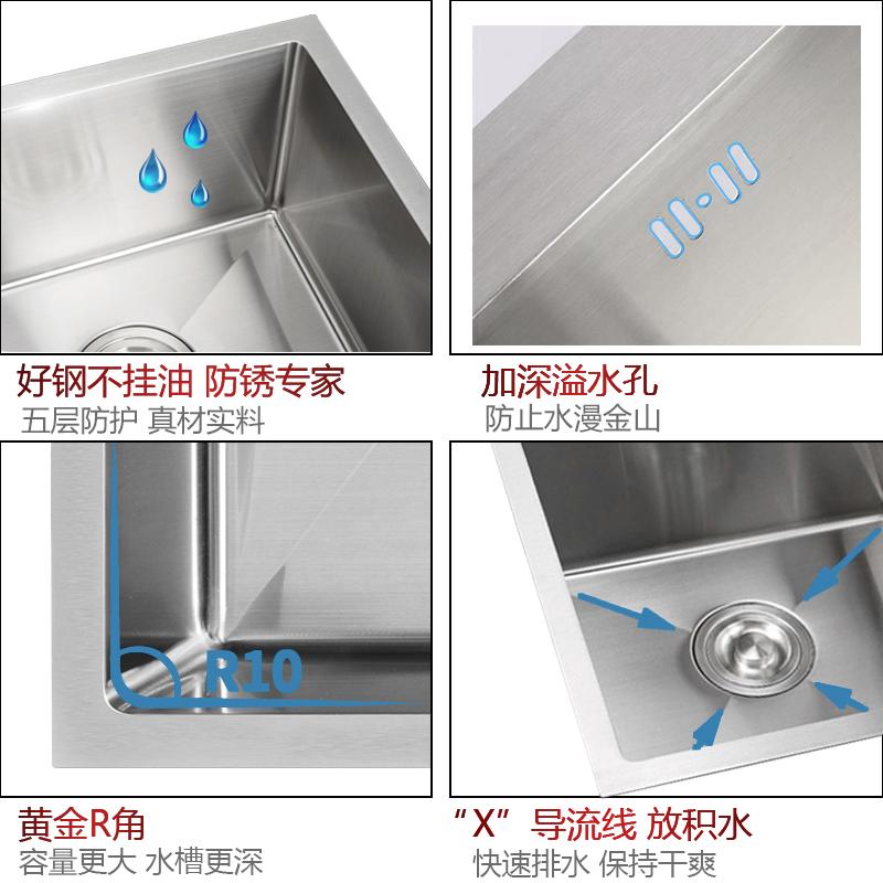 加厚手工水槽雙槽廚房台下盆洗菜盆洗碗水池套餐 4MM 不鏽鋼 304 德國