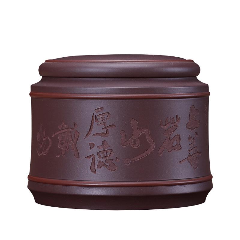 精品紫砂茶叶罐 普洱茶缸 宜兴原矿 存茶罐茶叶桶 粗陶瓷礼品盒