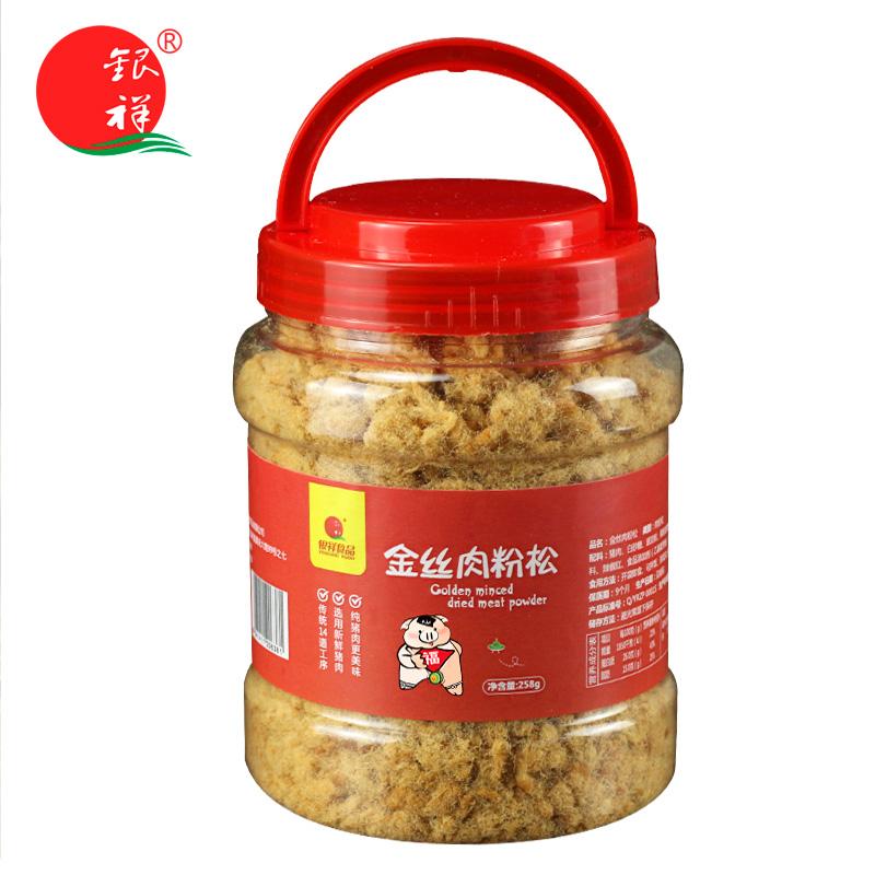 厦门银祥30年手工烘焙猪肉松258g肉松小贝材料儿童寿司食材肉粉松