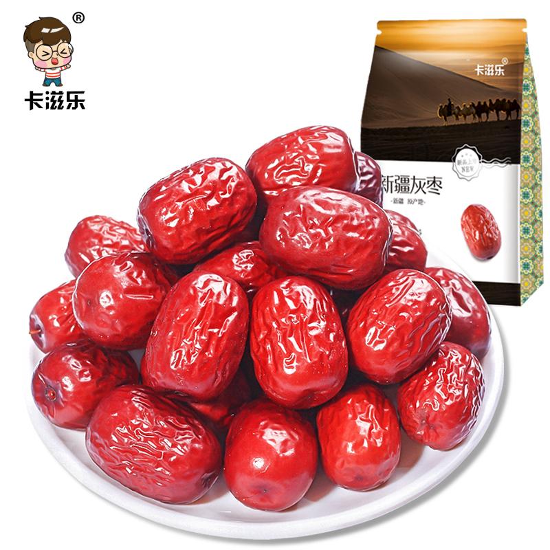 新疆红枣 特级免洗枣2500g一级优质大枣和田特产若羌灰枣包邮
