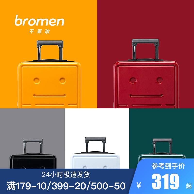 不莱玫16寸儿童小行李箱女可坐骑拉杆箱20寸箱子亲子箱登机旅行箱