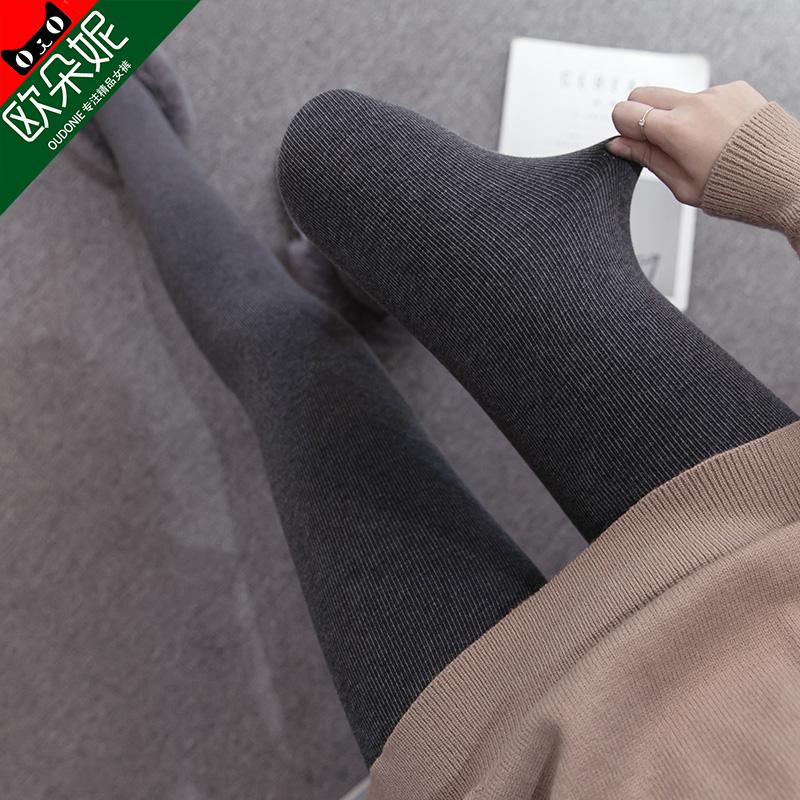 秋季打底裤女外穿2018新款薄款显瘦韩版内穿灰色螺纹棉裤紧身加绒